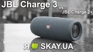 JBL Charge 3 или JBL Charge 2 Plus сравнение обзор и характеристики(, 2017-02-03T10:16:04.000Z)