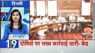 UP CM Yogi Adityanath to visit Varanasi today | यूपी सीएम योगी आदित्यनाथ आज जायेंगे वाराणसी