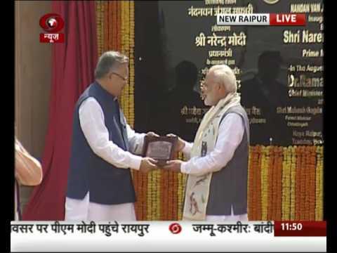 PM Inaugurate jungle safari in Naya Raipur, Chhattisgarh