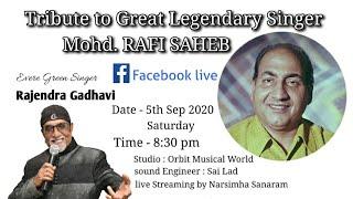 Aaj purani raho mein ---------by-----    Rajendra Gadhavi