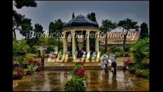 Ebi Littles - Hafez