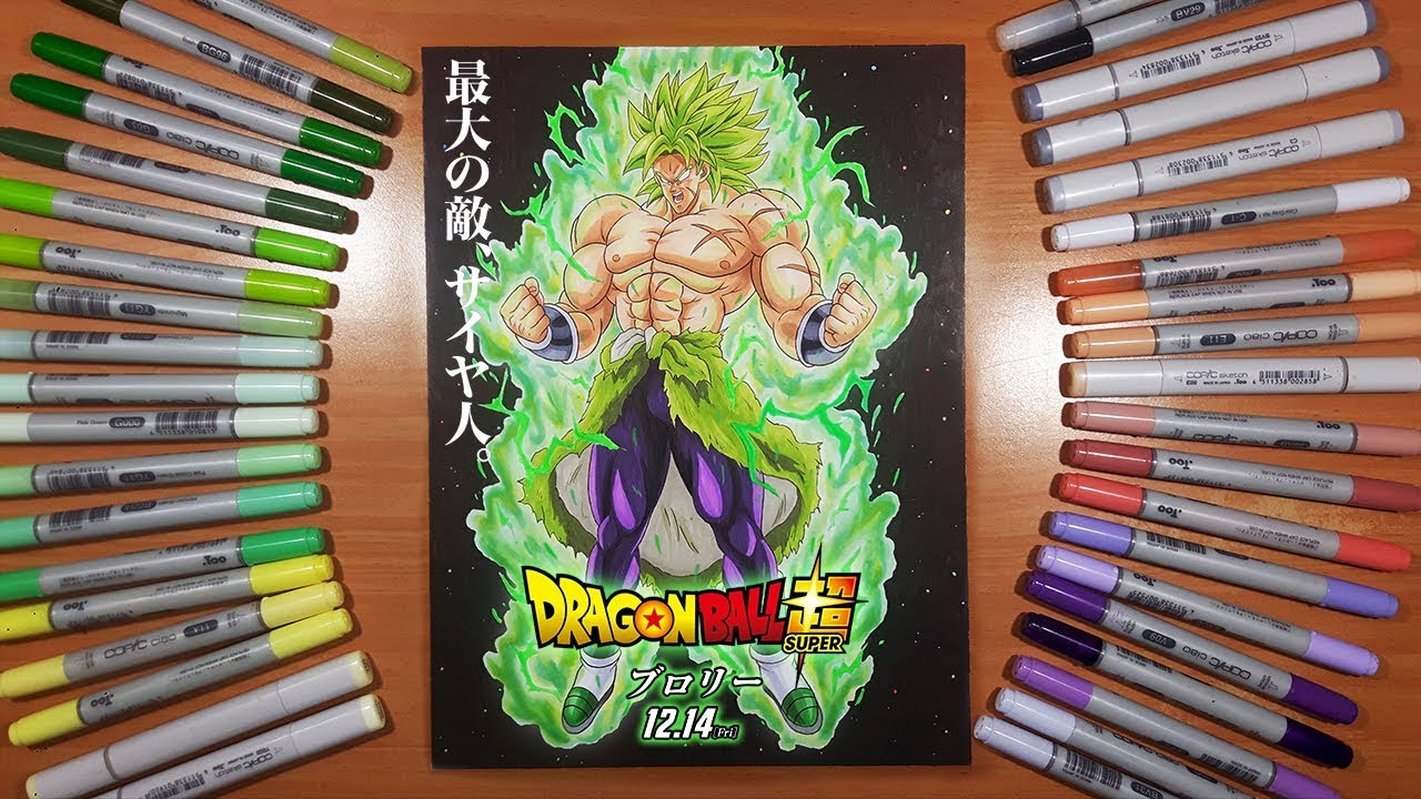 How To Draw Broly From The Movie Dragon Ball Super Broly