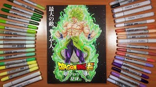 How To Draw BROLY From The Movie - Dragon Ball Super: Broly - Tutorial