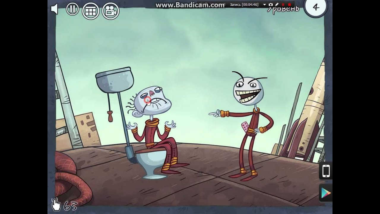 Troll Quest Video Memes