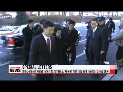 Former S. Korean first lady, Hyundai group CEO receive letters from Kim Jong-un