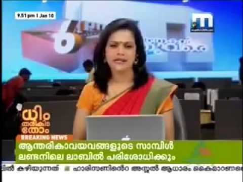 Mathrubhumi Funny Channel Chiri