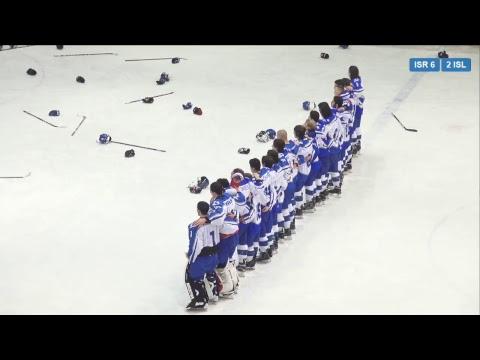 2018 IIHF ICE HOCKEY U20 WORLD CHAMPIONSHIP Division III: Israel - Iceland