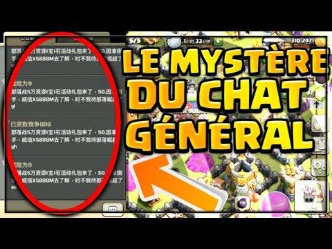 LE MYSTÈRE DU CHAT GÉNÉRAL DE CLASH OF...