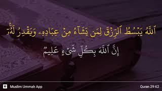 Al-'Ankabut ayat 62