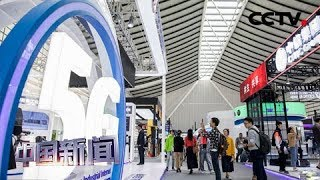 [中国新闻] 中国网信事业发展取得新成就 5G应用先进技术集体亮相博览会 | CCTV中文国际