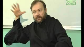 Уроки православия. Ключевые темы церковной догматики. Урок 3. 4 декабря 2015