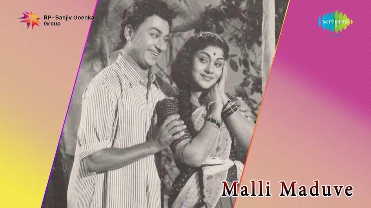 Better Malli