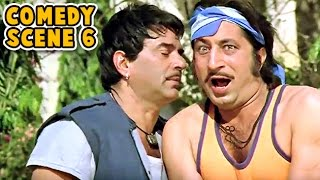 Download Video Insaaf Kaun Karega | Best Comedy Scenes of Shakti Kapoor | Comedy Scenes 6 of 7 | HD MP3 3GP MP4