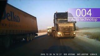 Подборка свежих аварийи дтп с видеорегистраторов за 17 01 2017 #4 // Auto technotop
