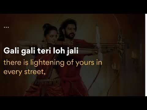 Bahubali Theme Song with English + Hindi lyrics
