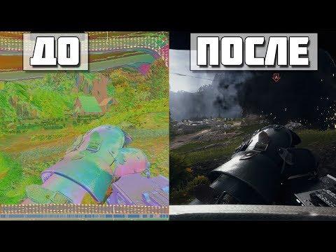 Как работает графика Battlefield 1