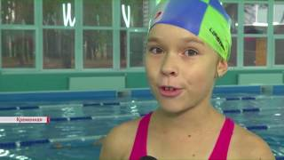 Юношеская сборная Украины по прыжкам в воду тренируется на Луганщине