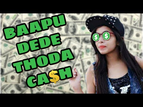 Dhinchak Pooja - Baapu Dede Thoda Cash Video