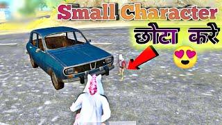 😱 Pubg Lite Small Character Glitch 2020 | Pubg Lite New Glitch And Tricks 2020 | By GamerZ Pro