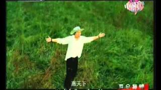 Download 春雷 Chun Lei - 吉祥 Auspiciousness MP3 song and Music Video