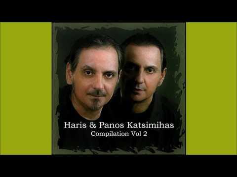 Νέο cd από τους αδερφούς Κατσιμίχα