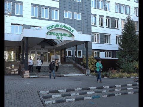 Капитальный ремонт в поликлинике второй горбольницы близится к завершению