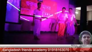 Download Video Amar Bangladesher Ektara Shur Mamun/আমার বাংলাদেশের একতারা সুর মামুন MP3 3GP MP4
