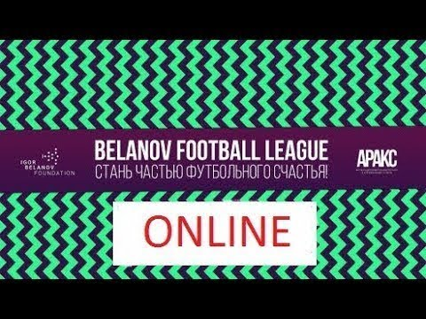 LIVE Трансляция! | BFL | Поле №1 | 03-09-2017 | Мини-футбол