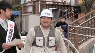 福岡・博多へ旅行するなら http://welcome-fukuoka.or.jp/act/ 「よかな...