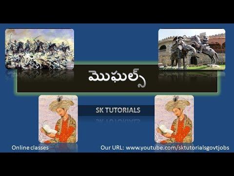The Mughals part-1 Telugu online class
