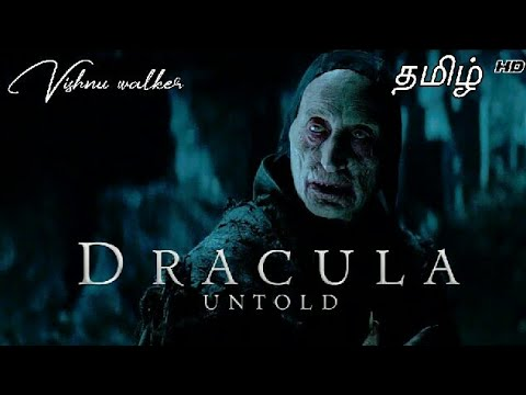 Dracula Untold |Tamil Dubbed | Super Scene