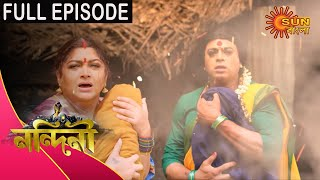 Nandini - Episode 265 | 11th August 2020 | Sun Bangla TV Serial | Bengali Serial