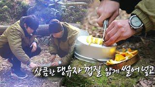 박군×박태환, 멤버 위한 사랑의 유자차★   SBS 210424 방송ㅣ정글의 법칙(Jungle)ㅣSBS ENTER.