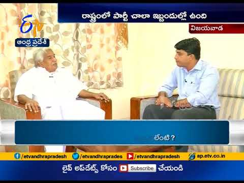 Interview With Congress leader Oommen Chandy   2019 Lok Sabha elections