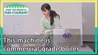 This machine is commercial-grade boiler [Stars' Top Recipe at Fun-Staurant/ENG/2020.11.17]