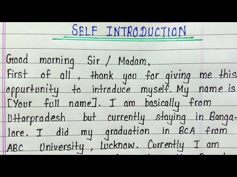 Self introduction interview || How to introduce yourself in interview || English
