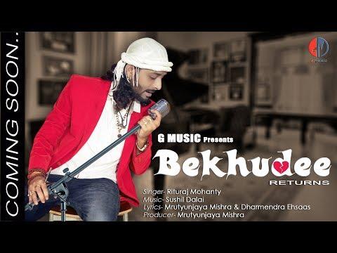 Bekhudee Returns | Tere Ashkon main beh jayega Khushi | Rituraj Mohanty | Teaser | G Music.