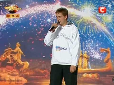Украина мае талант 3 - Артем Лоик Харьков the best
