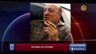 В Жезказгане простились с Вячеславом Тыц