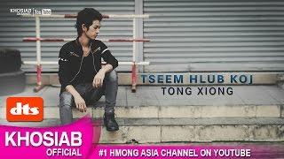 Tong Xiong -