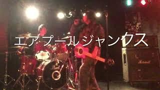 バンドのコンセプトが謎/エアプールジャンクス Hardcore punk noise music scum  music