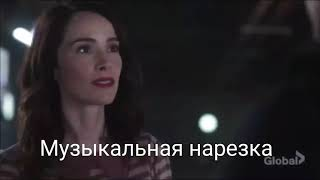 ∆Музыкльная∆нарезка∆по∆сериалам#3∆Сверхъестественное, Гримм, Вне времени, Доктор кто, Волчонок, Лост