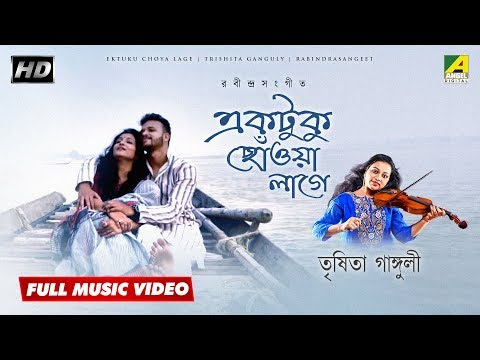 ektuku-choya-lage-|-full-music-video-|-trishita-ganguly-|-rabindrasangeet