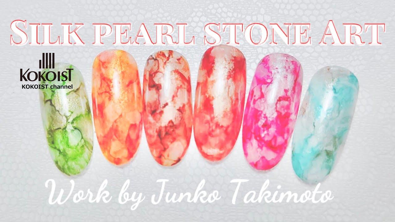 【Nail Art】Silk pearl stone art using new colors of 2020 summer / 夏の新色を使ったシルクパールストーンアートを滝本旬子先生がご紹介