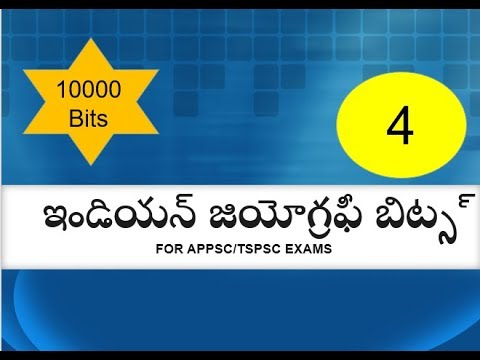 Geography in telugu for groups exams part 4