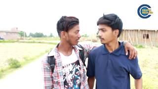 Laparwahi - Short Film by Creative Production