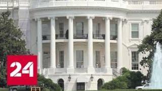 Bloomberg: санкции США помогли России вернуть средства бизнеса в российские банки - Россия 24