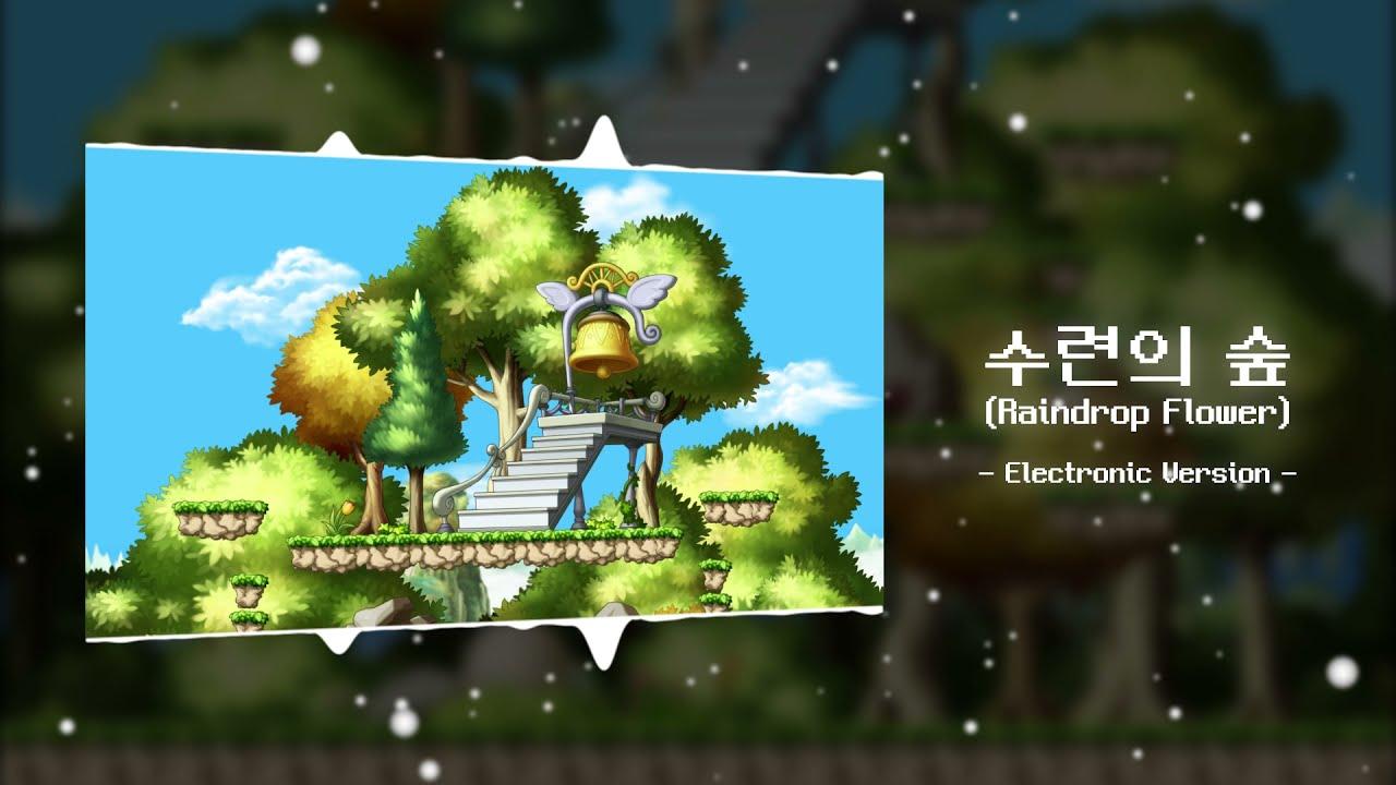 메이플스토리 수련의 숲 Electronic Ver.