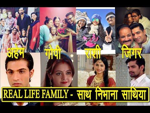 real-life-family-of-saath-nibhana-saathiya-actors-!-devoleena-,mohammad-nazim