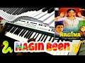Download Nagin Tone | Nagin Been | Nagin DJ | Nagin Keyboard | Nagin Dhun | Nagin Piano | Nagin Remix MP3 song and Music Video